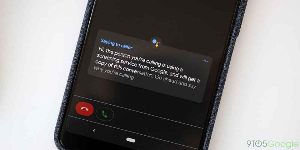 google pixel 3 call screen feature