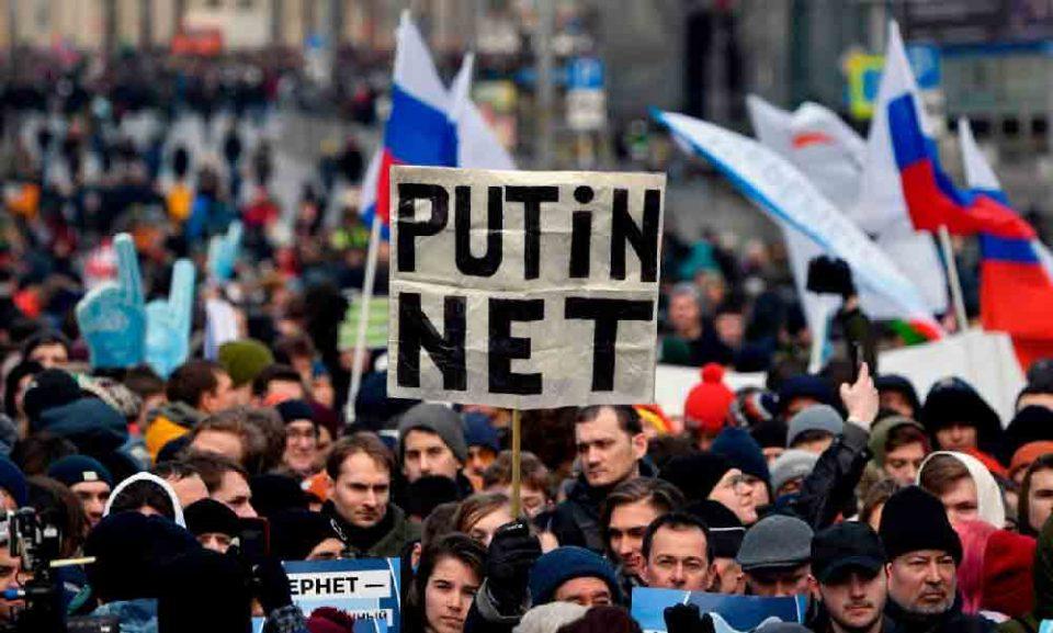 internet bill passed 2018