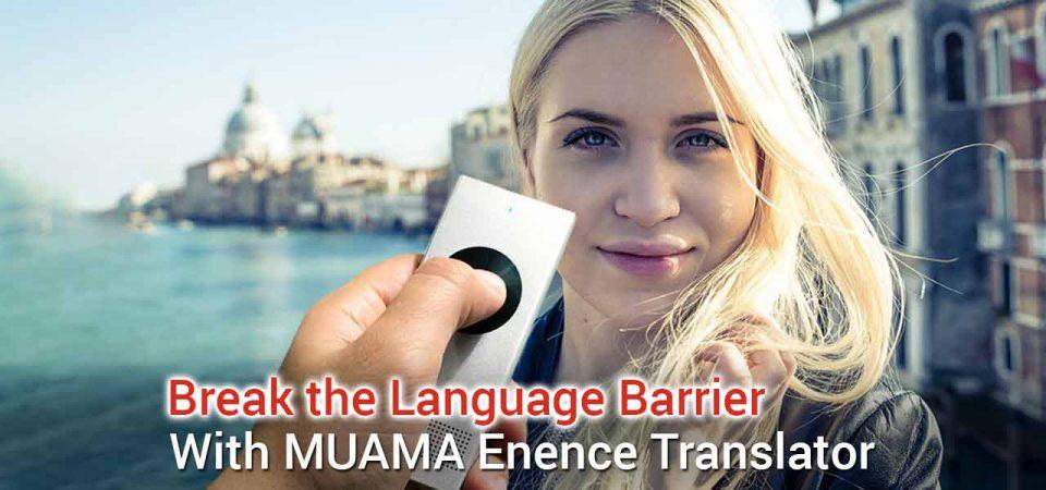 muama enence translator review