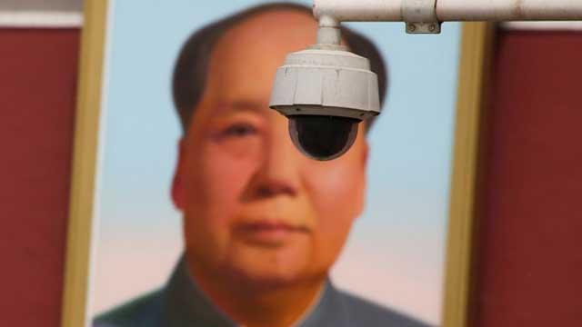 China VPN Mao Zedong Great Firewall