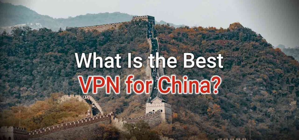 the best china vpn