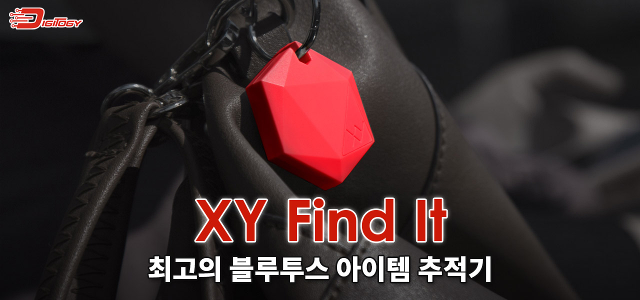 xy find it review ko