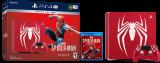 Spider-Man PS4 Pro Bundle Is Every Marvel Fan's Dream